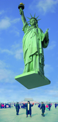 https://www.guernicamag.com/wp-content/uploads/2013/11/Project-of-Borrowing-the-Statue-of-Liberty1-202x420.jpg
