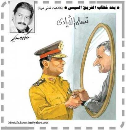 Image result for general sisi  as Sphinx caricature